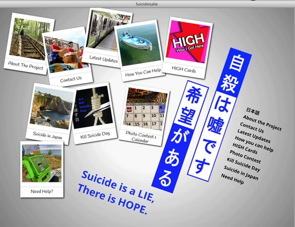 Redesign- HTML5 website for Suicide is a Lie